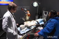 Выставка «Россия, устремлённая в будущее» в Манеже. Москва, робот, операция
