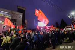 Митинг посвященный 100-летию Великой Октябрьской социалистической революции. Челябинск, митинг посвященный 100летию октябрьской революции