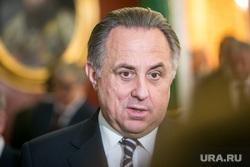 Ежегодное послание Президента Российской Федерации федеральному собранию. Москва, мутко виталий