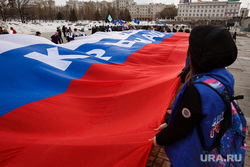 Флеш-моб «Крым наш». Екатеринбург, флаг россии, крым наш, триколор