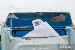 Клипарт, почта россии, почтовый ящик
