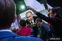 Пресс-конференция Путина В.В. Москва., пресс конференция, путин на экране