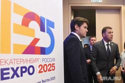 Пресс-конференция ЭКСПО–2025. Москва, екатеринбург экспо, expo 2025, экспо 2025
