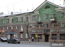 Старые дома. Пермь, дом старый