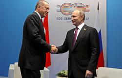 Путин G20, Трамп, Макрон, Меркель Эрдоган, путин владимир, Реджеп Тайип Эрдоган