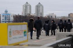 Митинг на Площади Труда по случаю Дня народного единства. Екатеринбург, полиция, набережная городского пруда