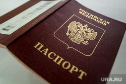 Клипарт., паспорт, загранпаспорт