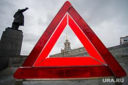 Знак аварийной остановки. Екатеринбург, город екатеринбург, знак аварийной остановки, дтп