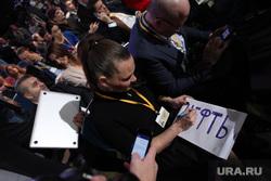 Пресс-конференция Путина В.В. Москва., нефть