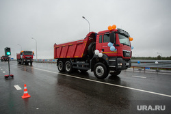Открытие движения по транспортной развязке Сургут-Лянтор-Когалым. Сургут, грузовики, самосвалы, дорога