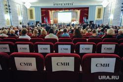 Форум ректоров ВУЗов России и Казахстана. Челябинск, сми