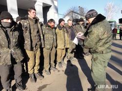 Украина. Обмен пленными