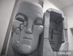 Музей Эрнста Неизвестного за день до открытия. Екатеринбург, скульптура эрнст неизвестный, маски скорби