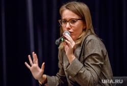 Ксения Собчак в Екатеринбурге. Встреча с электоратом и лекция для молодых мам, собчак ксения