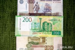 Презентация новых денежных банкнот номиналом 200 и 2000 рублей. Екатеринбург, 200 рублей, деньги, рубли, новые купюры