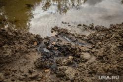 Разлив нефти. Нефтеюганск
