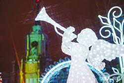 Открытие ледового городка. Екатеринбург, ледовый городок, ледовая скульптура, ангел, администрация, новый год
