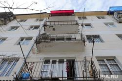 Чечня, балконы