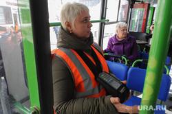 Презентация единого проездного билета, транспортной карты и инновационной остановки с интерактивным дисплеем и wi-fi. Челябинск, троллейбус, кондуктор, общественный транспорт