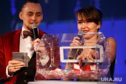 Wedding Show Urals 2016. Екатеринбург, лотерея