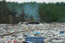 Репортаж по мусорным войнам из Миасса, тбо, дым на свалке