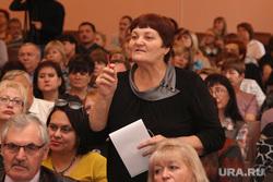 Встреча Алексея Кокорина с профсоюзамиКурган