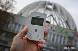 Замер радиационного фона на улицах Екатеринбурга, микрорентгены, замер радиации, дозиметр, екатеринбургский цирк