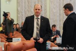 Заседание правительства Челябинской области. Челябинск, савченко евгений