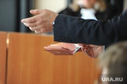 Сандаков суд по мере пресечения Челябинск, паспорт сандакова