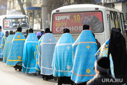 Крестный ход в Челябинске, цирк, вера, крестный ход, рпц, религия, шоу слонов