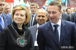 губернаторы Урала, холманских игорь, комарова наталья