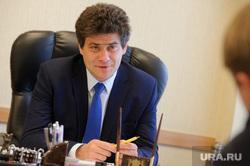 Первый день работы правительства после выборов губернатора Свердловской области. Екатеринбург, высокинский александр
