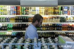 Клипарт. Разное. Москва, покупатель, пиво, магазин, алкоголь