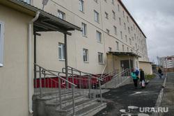 Жилые дома, построенные по программе переселения из ветхого и аварийного жилья. Курган, жилой дом
