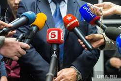 Суд по делу юриста-блогера Василия Федоровича. Екатеринбург, сми, журналисты, телевидение, пресс-конференция