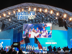 Сочи-2014. Зимняя олимпиада. 20.02.2014, сочи 2014, телеэкран, олимпийский парк, сцена, sochi 2014