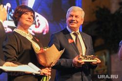 Благотворительный вечер Добрые сердца Родная Челябинск, поддубная марина, мякуш владимир