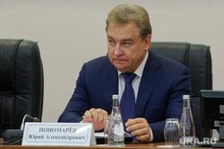 Семинар в прокуратуре Свердловской области. Екатеринбург, пономарев юрий