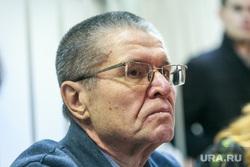 Алексей Улюкаев в суде. Москва, улюкаев алексей