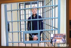 Челябинский областной суд, апелляция адвокатов бывшего сити-менеджера Сергея Давыдова. Челябинск, давыдов сергей