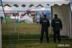 Рок-фестиваль «Нашествие-2017», первый день. Завидово, Тверь, полицейские, оцепление