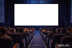 Стриптиз, кулак, пол-дэнс, церемония оскар, зрительный зал, кинотеатр, кино, экран, кинозал