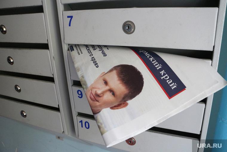 Предвыборная агитация. Пермь, предвыборная газета, почта, почтовые ящики, спам, агитация, решетников максим, рассылка