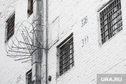 Следственный изолятор №1 (СИЗО). Екатеринбург, сизо, заключенные, окна, колония, тюрьма, решетки, следственный изолятор, решетки на окнах
