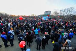 Митинг Алексея Навального. Челябинск, митинг навального
