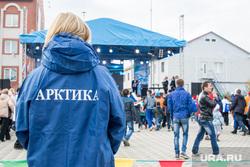 Новый Уренгой — Сеяха — Яр-Сале - командировка Кобылкина, арктика