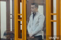 Суд над Николаем Ефименко, убийцей Екатерины Платоновой. Челябинск, ефименко николай