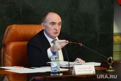 Заседание правительства при участии губернатора Челябинской области. Челябинск, дубровский борис