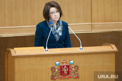 Законодательное собрание СО. Екатеринбург, новоторженцева елена