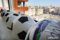 Офис футбольного клуба